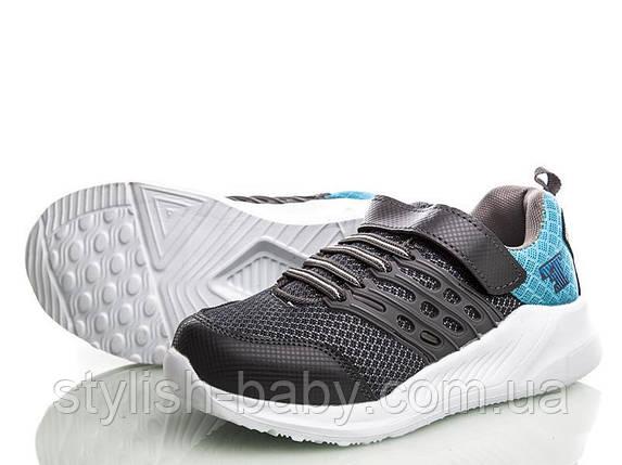 Детские кроссовки оптом в Одессе. Детская спортивная обувь бренда Y.TOP для мальчиков (рр. с 26 по 31), фото 2