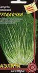Капуста японская РУСАЛОЧКА (салат МИЗУНА) 0,3г, фото 1