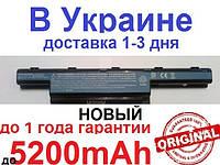 Аккумулятор ноутбука ACER серий AS10D 31 3E 41 51 5E 61 71 7E 73 75