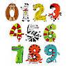 Цифры в виде животных 0- 9 размер 92 см