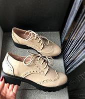Туфли женские с узором.