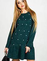 Женское теплое платье с жемчугом (Дина leo)