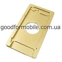 Форма металлическая для APPLE iPhone 7, для фиксации комплекта дисплей + тачскрин при склеивании