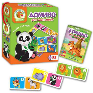 ЗоопаркДомино для малышей (рус) Vladi Toys