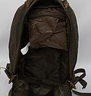 Рюкзак GOLD BE 703, фото 3