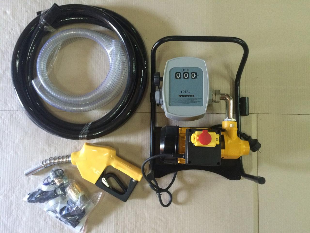 Насос перекачки топлива мини АЗС 40 л-мин заправочный модуль