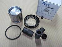 Ремкомплект, тормозной суппорт D41079C (производство ERT) (арт. 401346), ACHZX