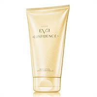 Парфюмированный лосьон для тела Avon Eve Confidence (150 мл), (Эйвон Конфиденс) Эйвон, AVON