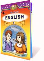 Англійська мова, 4 кл Автори: Несвіт А.М.