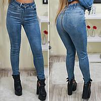 Эффектные, женские джинсы-скини с застежкой сзади. Турция!!! РАЗНЫЕ ЦВЕТА