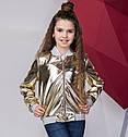 Кожаный бомбер на девочку подростка Золото Размеры 134- 152 ТОП продаж!, фото 2