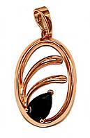 Кулон фирмы ХР. Цвет: позолота с кр.от. Камни: чёрный циркон. Высота кулона: 2,9 см. Ширина: 15 мм.