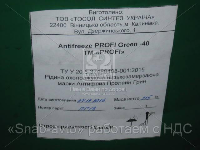 Антифриз МФК PROFI Green -40 (Бочка 215кг) (арт. 4807408633), AHHZX