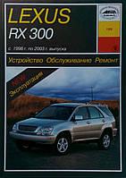 LEXUS RX300 1998-2003 рр. випуску Пристрій • Обслуговування • Ремонт, фото 1