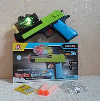 Пистолет с гелевыми и поролоновыми пулями | Crystal Bullet Gun