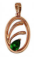 Кулон фирмы ХР. Цвет: позолота с кр.от. Камни: зелёный циркон. Высота кулона: 2,9 см. Ширина: 15 мм.