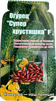 Семена почтой украина. Огурец Супер Хрустяшка F1