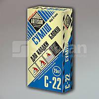 Клей для кладки блоков ARTISAN C-22, 25кг