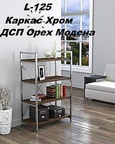 Стеллаж офисный L-125 Черный, ДСП Венге Корсика (Loft Design TM), фото 3