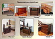 """Большая кровать """"Каприз"""" (200*200см.), массив - сосна, ольха, береза, дуб., фото 4"""