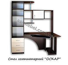 Угловой компьютерный стол Оскар