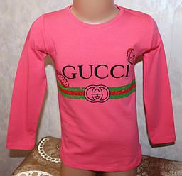 низкие цены, широкий выбор детской одежды от производителей, мы работаем на прямую с фабриками,без посредников