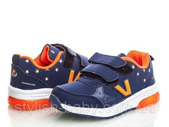 Детские кроссовки 2018 с подсветкой. Детская спортивная обувь бренда M.L.V. для мальчиков (рр. с 27 по 31), фото 2