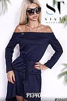 Шикарный комплект состоящий из блузки и юбки со шлейфом.