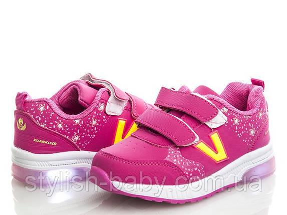 Детские кроссовки 2018 с подсветкой. Детская спортивная обувь бренда M.L.V. для девочек (рр. с 27 по 31), фото 2