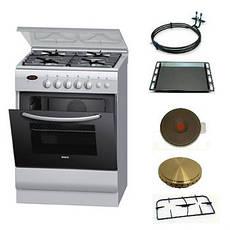 Запчастини для кухонних плит