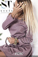Шикарный комплект состоящий из блузки и юбки со шлейфом