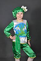 Детский карнавальный костюм Подснежник для мальчиков и девочек. Дитячий костюм Пролісок