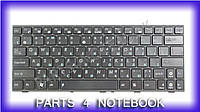 Клавиатура для ноутбука ASUS Eee PC (1001, 1005, 1008), rus, black