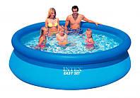 Надувной плавательный бассейн Intex