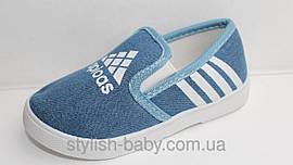 """Детские кеды  """"Adidas"""""""