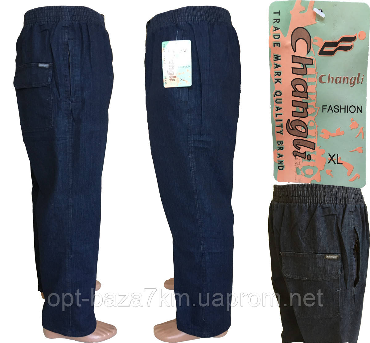 e9d286a237d2 Спортивные штаны мужские оптом Changli - прямые (XL-5XL батал) Китай ...