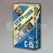 Клеюча суміш для пінополістирольних плит Artisan С-15, 25кг