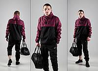 Мужской спортивный костюм! Анорак + Штаны + Подарок! черный+бордовый