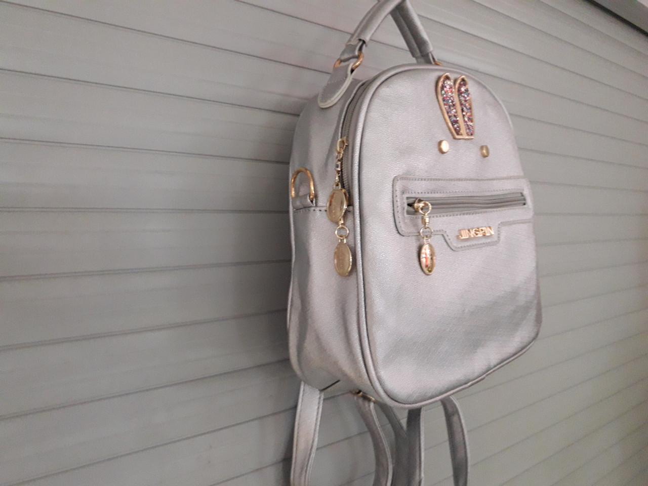 e0d17bbb3c58 РАСПРОДАЖА Модный кожаный рюкзак с ушками высокого качества сумка эко-кожа  синий низкая цена , цена 361,25 грн., купить в Дружковке — Prom.ua  (ID#662458190)