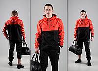 Мужской спортивный костюм! Анорак + Штаны + Подарок! черный+оранжевый