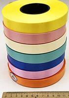 Лента декоративная одноцветная 2см, 100см для упаковки цветов, подарков