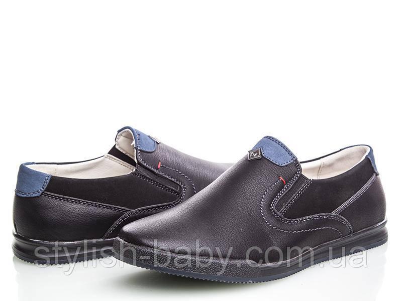 Детская обувь оптом в Одессе. Детские туфли бренда GFB (Канарейка) для мальчиков (рр. с 32 по 37)