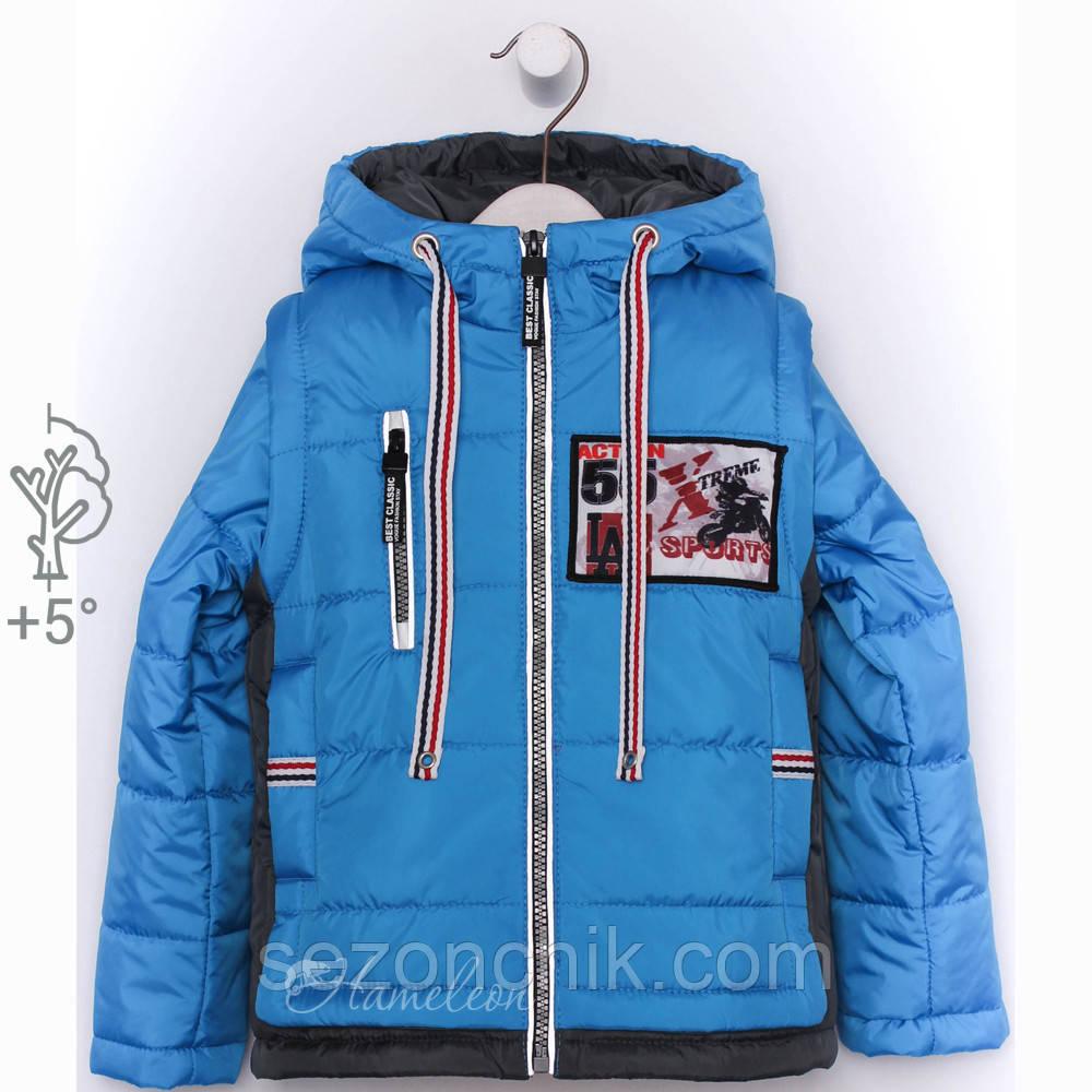 Демисезонная  куртка для мальчика весна осень
