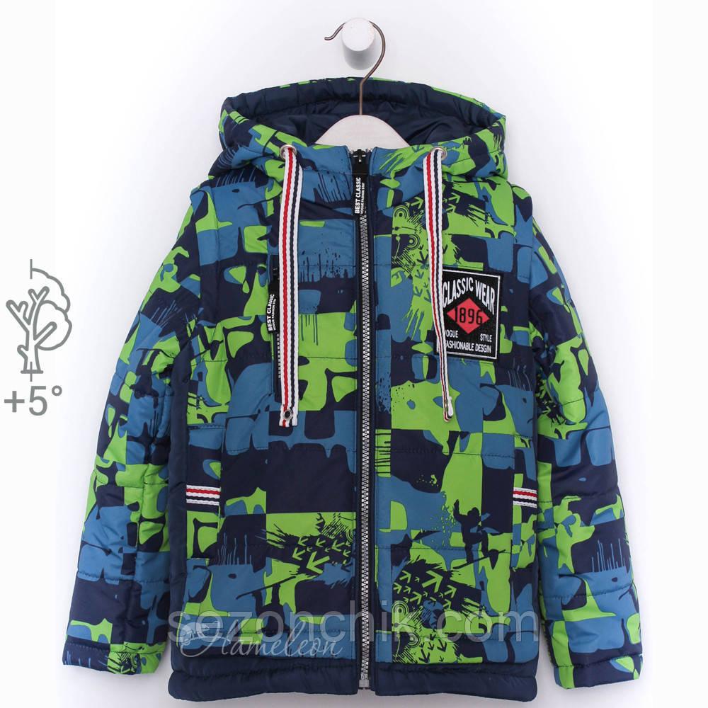Куртка для мальчика демисезонная от производителя