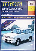 LEXUS LX470, AMAZON   TOYOTA LAND CRUISER 100   Устройство • Обслуживание • Ремонт