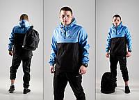 Мужской спортивный костюм! Анорак + Штаны + Подарок! черный+голубой