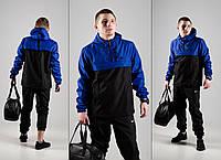 Мужской спортивный костюм! Анорак + Штаны + Подарок! черный+синий