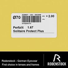 Линза для очков Суперутончённая Perfalit 1,67 Solitaire Protect Plus 2 марочная Rodenstock (Германия)