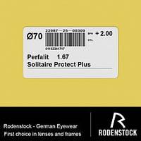 Суперутончённая полимерная линза Perfalit 1,67 Solitaire Protect Plus 2 марочная Rodenstock (Германия)
