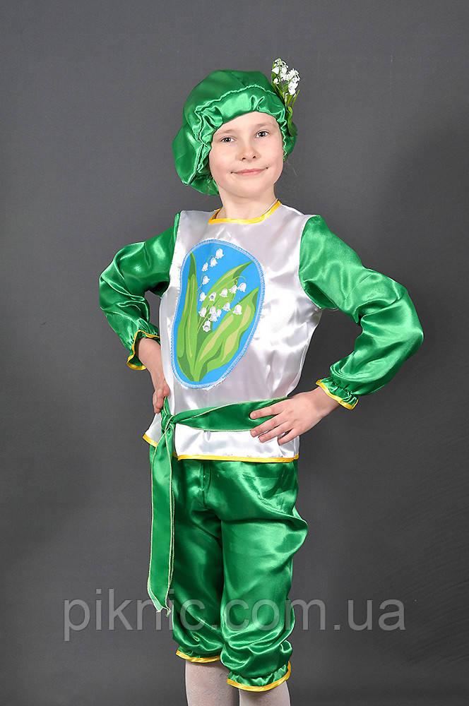 Детский карнавальный костюм Ландыш для мальчиков и девочек Костюм на праздник Весны 341